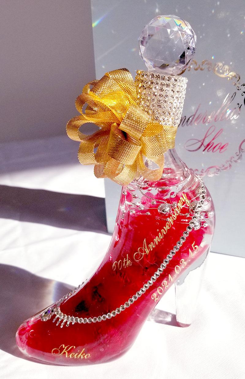 シンデレラのガラスの靴のハーバリウムをレビュー 左側面