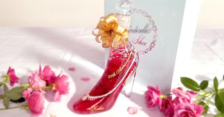 プレゼントに人気!シンデレラのガラスの靴のハーバリウムをレビュー(誕生日、還暦、クリスマスに)