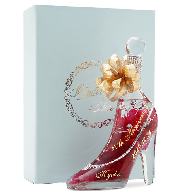 名入れ彫刻 ガラスの靴のハーバリウム - レッド