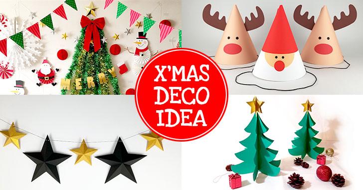 クリスマス飾り付けの手作りアイデア特集