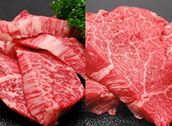 【焼肉セット】米沢牛愛盛りセット
