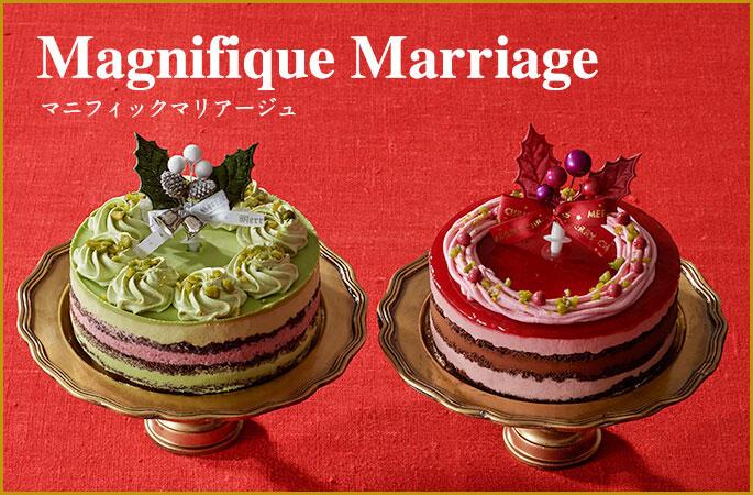 ルタオのクリスマスケーキ「マニフィックマリアージュ」