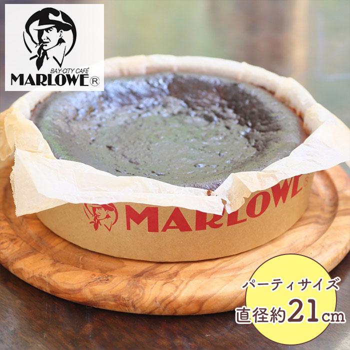 マーロウ 北海道バスクチーズケーキ