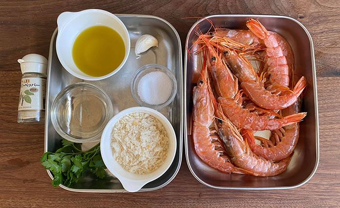海老の香草パン粉焼き 材料(作りやすい分量)