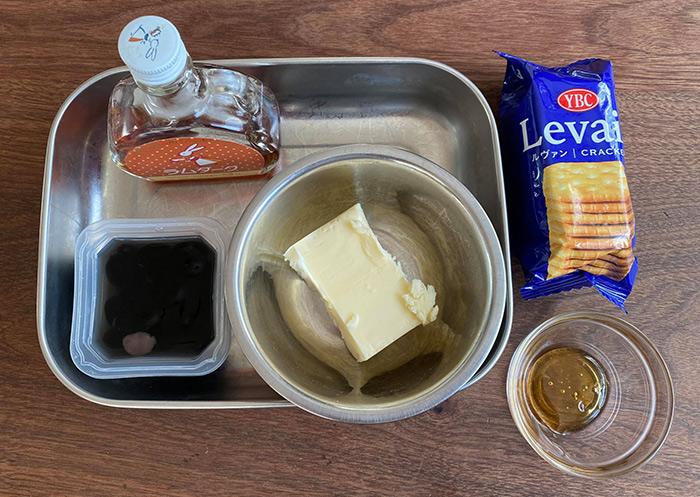 黒豆バターのカナッペ 材料