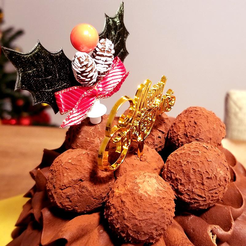 高島屋の通販クリスマスケーキで人気の「Les Sens ノエルド・ショコラ」飾りをつける場所