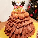 高島屋の通販クリスマスケーキで人気の「Les Sens ノエルド・ショコラ」をレビュー