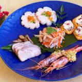オシャレで食べ飽きない!家族みんなが喜ぶ「洋風おせち」レシピ5選