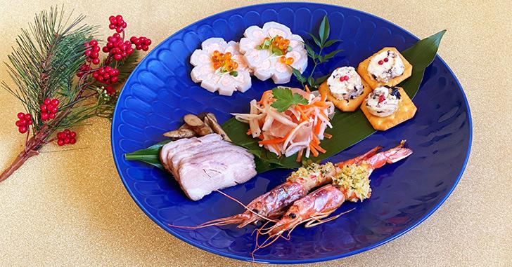 オシャレで食べ飽きない!家族みんなが喜ぶ「洋風おせち」のレシピ・作り方