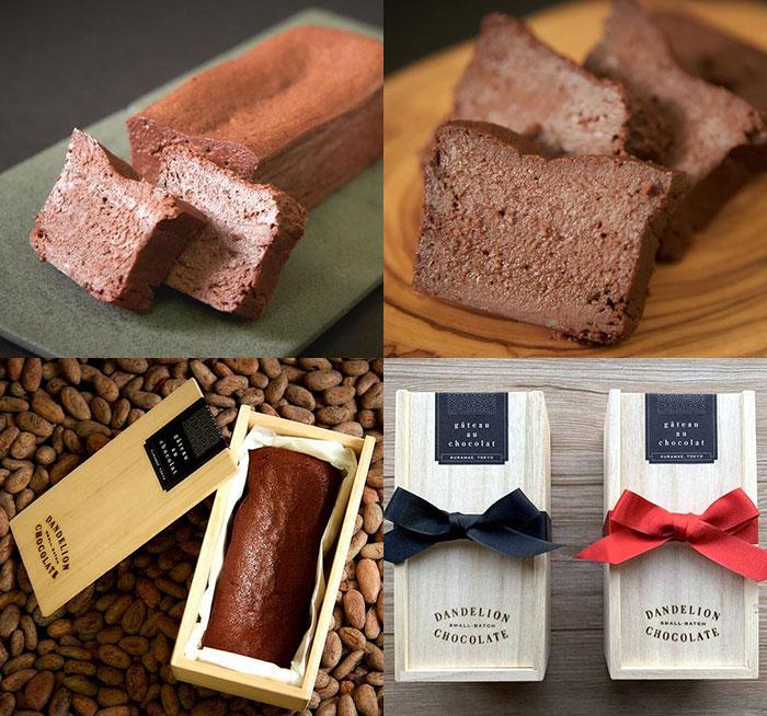 DANDELION CHOCOLATE(ダンデライオン・チョコレート)ガトーショコラ