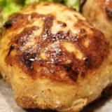 TVで話題!やえやまファームの肉汁あふれる「南ぬ豚 網脂ハンバーグ」を食べた感想