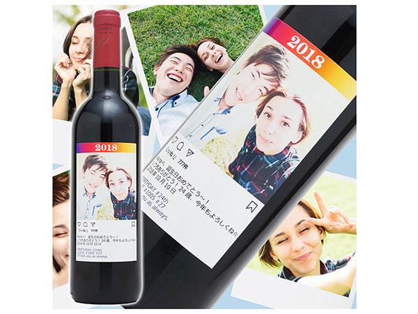 ワイン☆スタグラム - SNS風ラベルのワイン