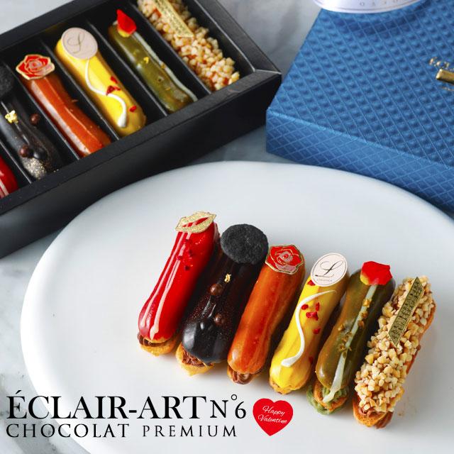 エクレアートショコラ プレミアム ECLAIR-ART CHOCOLAT
