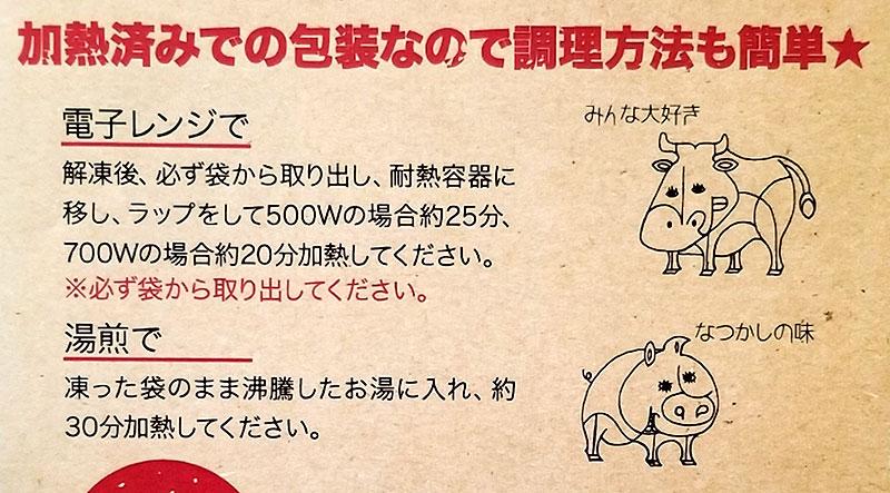 巨大過ぎる!ハンバーグ「山田バーグ」レビュー 口コミ 感想 食べ方