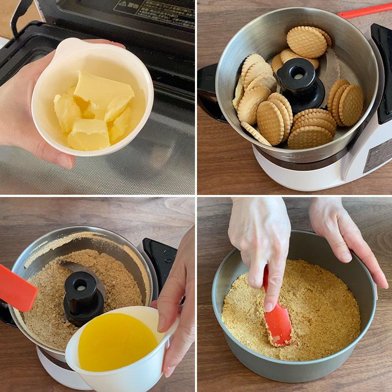 マンゴーレアチーズケーキの作り方-1