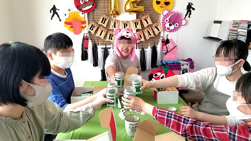 乾杯 フォートナイトをテーマにした小学生男子の誕生日の飾り付け