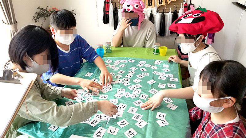 パーティーゲーム-1 クイズ フォートナイトをテーマにした小学生男子の誕生日の飾り付け
