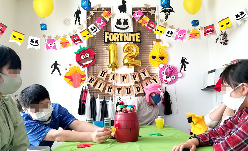 パーティーゲーム-2  超飛び 黒ひげ危機一発 MAX5 フォートナイトをテーマにした小学生男子の誕生日の飾り付け