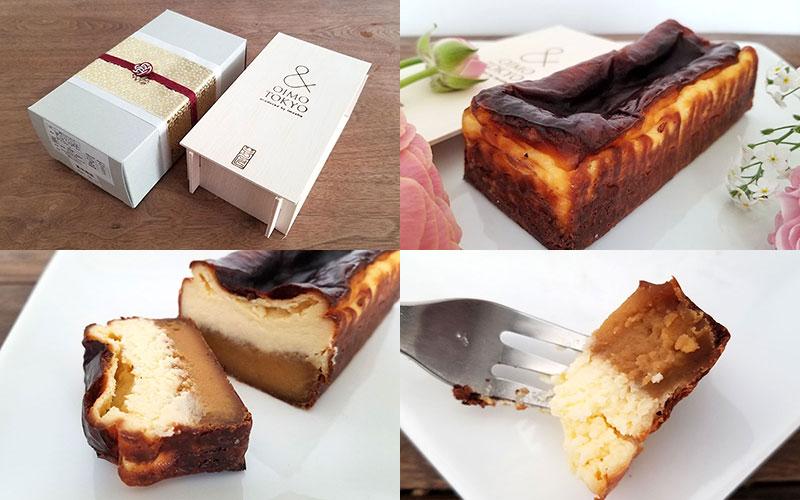 蜜芋バスクチーズケーキ」 & OIMO TOKYO(アンドオイモトウキョウ)
