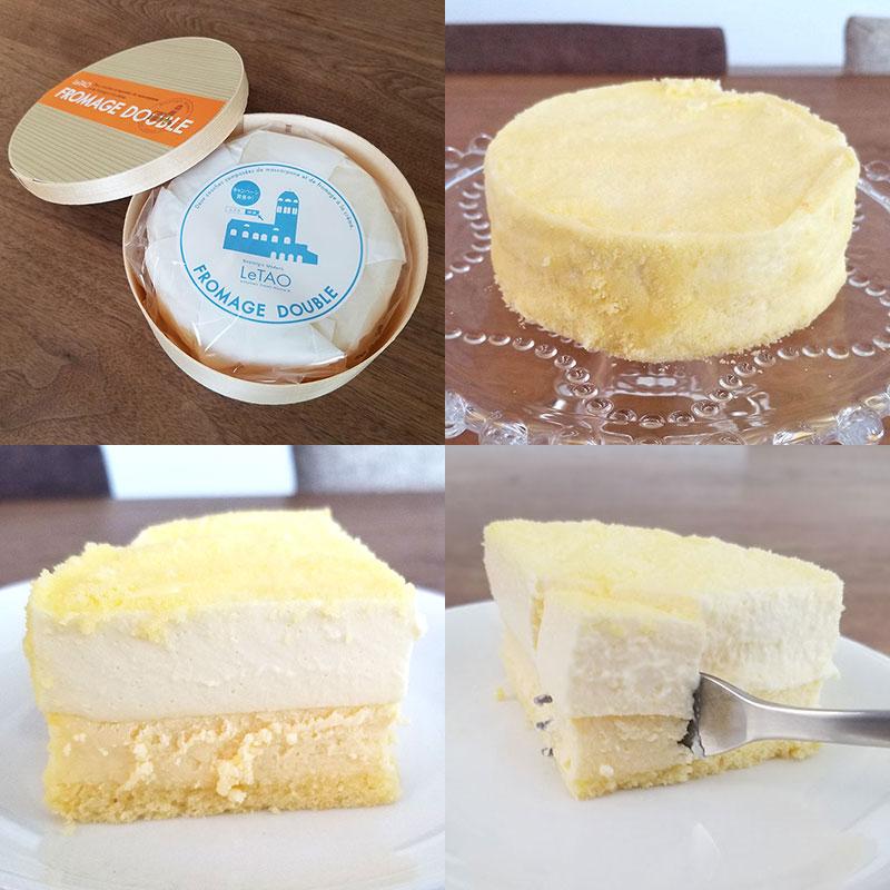 ルタオ ドゥーブルフロマージュ 通販チーズケーキ ランキング2位