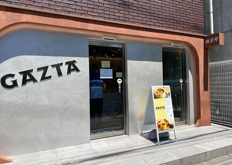 お店外観 白金高輪「GAZTA(ガスタ)」の本家直伝バスクチーズケーキ