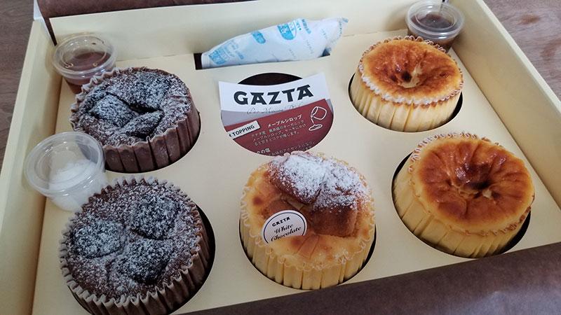 購入したバスクチーズケーキ 白金高輪「GAZTA(ガスタ)」