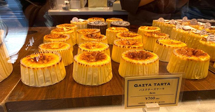 白金高輪「GAZTA(ガスタ)」の本家直伝バスクチーズケーキ
