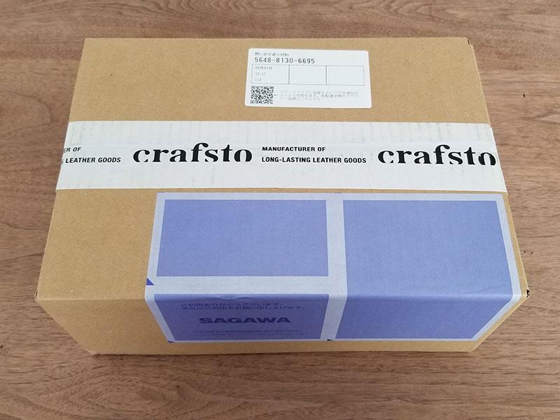 お届けイメージ crafstoのブライドルレザーフラグメントケース