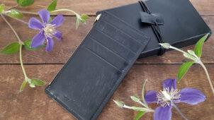 キャッシュレス派に人気の財布「crafsto ブライドルレザーフラグメントケース」をレビュー!