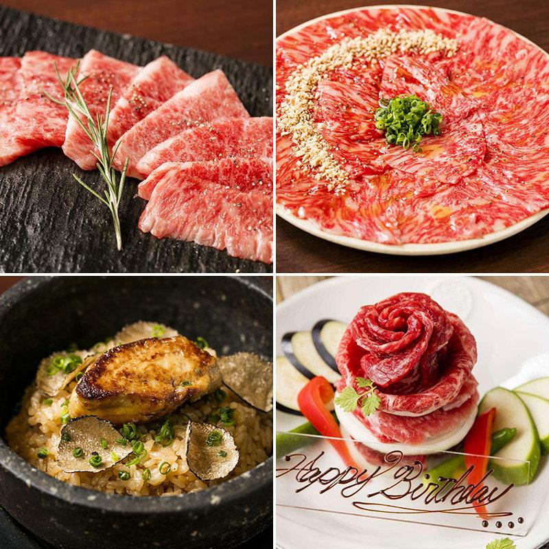 天空焼肉 星遊山 料理 肉