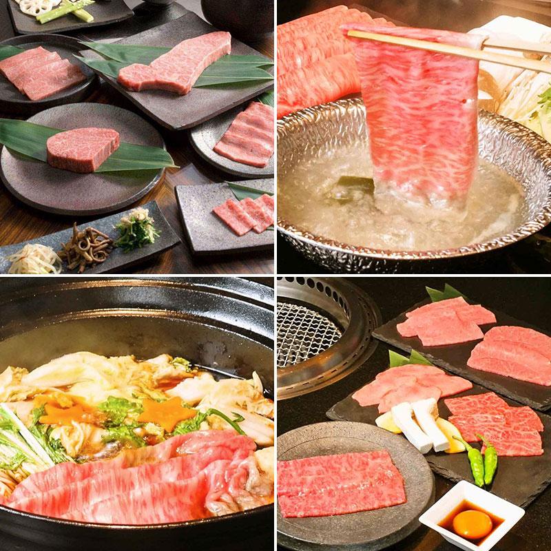 恵比寿 兜 奥座 料理イメージ 焼肉 しゃぶしゃぶ すき焼き
