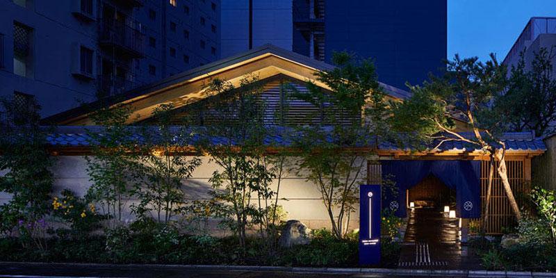 8位 温泉旅館 由縁 新宿