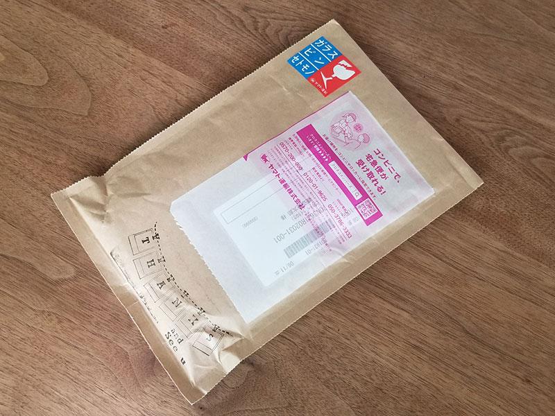 MyBook マイブック BOX ボックス 感想 レビュー 口コミ