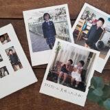 マイブックのフォトカード「BOX」で思い出写真をおしゃれに飾ろう!(感想・口コミ)