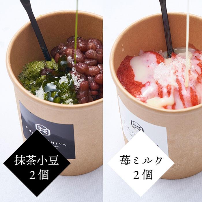 【船橋屋】くず餅乳酸菌入り 特製かき氷 お中元・夏ギフト