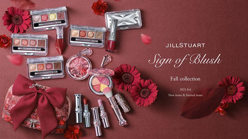 JILLSTUART / ジルスチュアート デパコス プレゼント