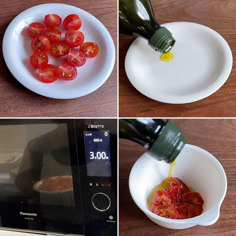 セミドライトマトと生ハム、クリームチーズのピンチョスの作り方