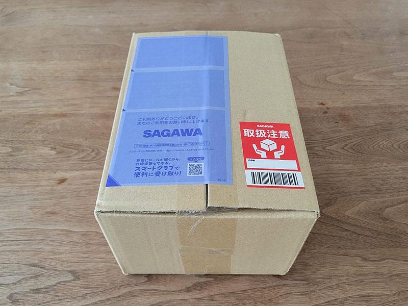 お届け 梱包イメージ ルノータスのダイバーズウォッチ・アクアオーシャン45をカスタムオーダー