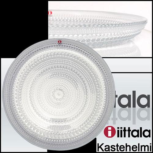 イッタラ KASTEHELMI(カステヘルミ)プレート 24.8cm おすすめ食器ブランド