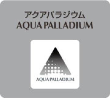 アクアパラジウム