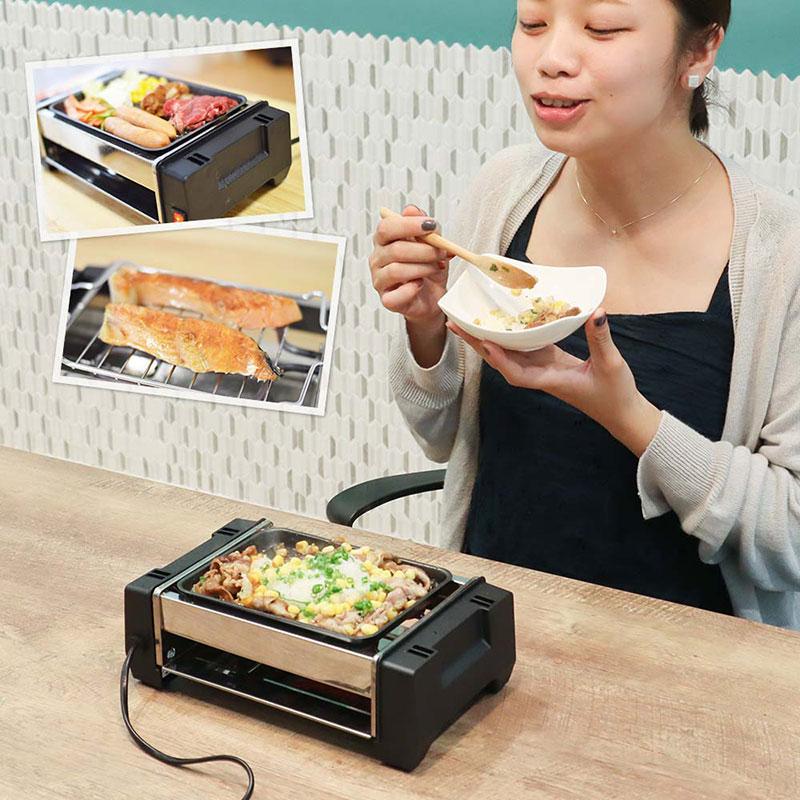 高火力で焼肉を楽しめる「おひとりさま焼肉プレート」 サンコーのおすすめ家電