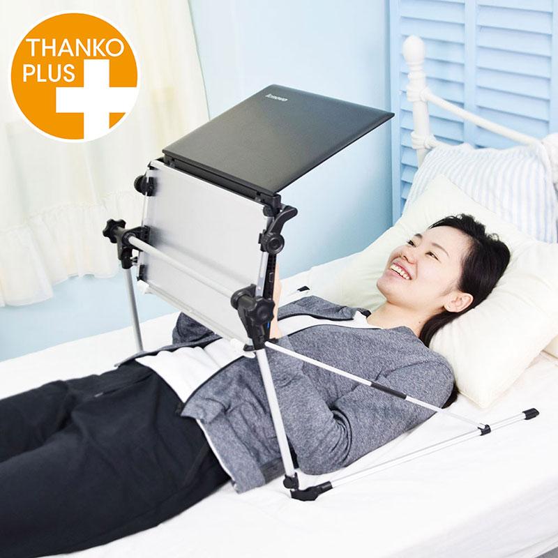 スマホタブレット対応超軽量折りたたみ式「仰向けゴロ寝デスク2 サンコーのおすすめ家電
