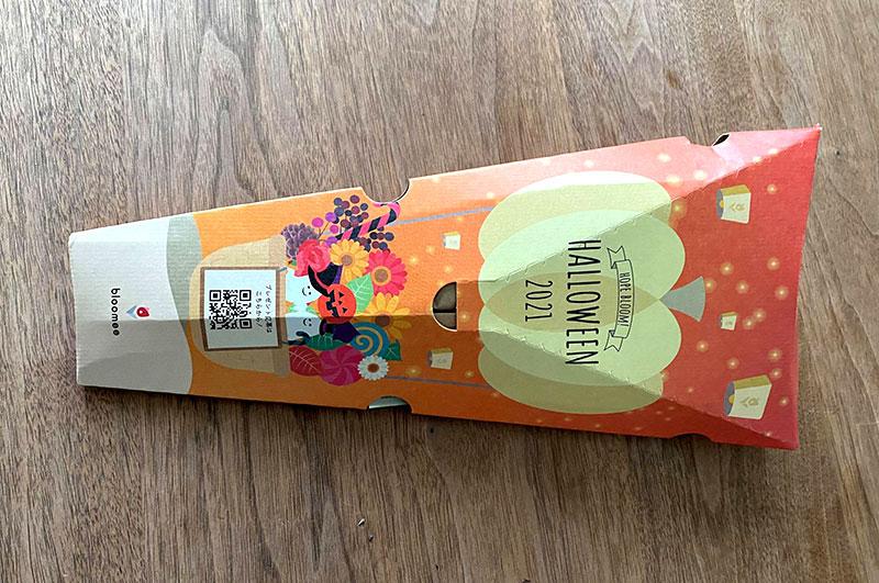 ケースのデザイン ハロウィンバージョン ポストに届く!お花の定期便「bloomee ブルーミー」をお試しレビュー!(感想・クチコミ)