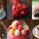 【アイスケーキ】アイスクリームで作られたバースデーケーキ