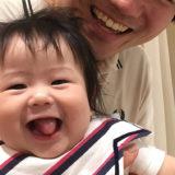 これから赤ちゃんが生まれる!新米パパへ贈るおすすめプレゼント5選