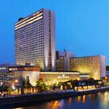 大阪・京都・神戸|誕生日・記念日プランのあるホテル