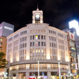 【銀座・日比谷・有楽町】周辺で誕生日・記念日向け特別プランのあるレストラン