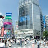 【渋谷駅】周辺エリアで誕生日・記念日向け特別プランのあるレストラン