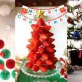 クリスマスパーティーの演出・飾り付け&楽しいアクティビティーアイデア