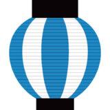 夏祭り風パーティー演出にぴったり! 青の提灯ガーランド素材